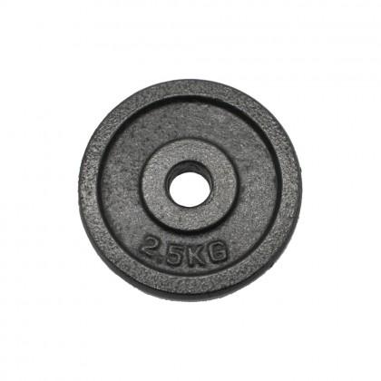 Standard Cast Iron Weight Plate (2.5kg)